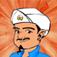 Akinator the Genie (AppStore Link)